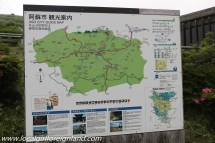 aso kumamoto japan-3164