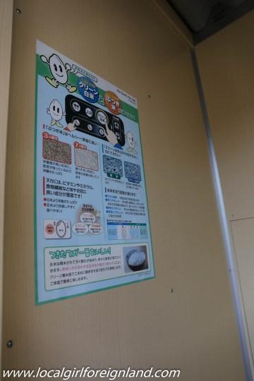 aso kumamoto japan-3305