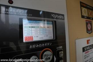 aso kumamoto japan-3307