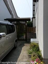 kumamoto-japan-125155