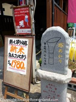 kumamoto-japan-125607