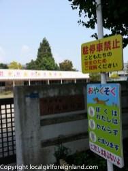 kumamoto-japan-130154