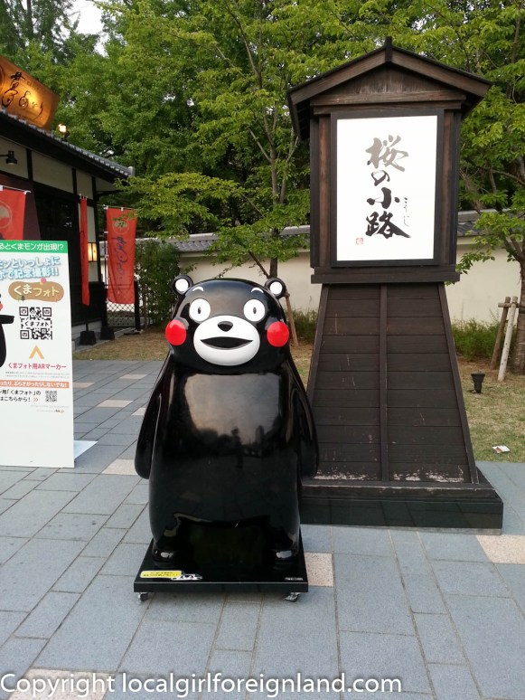 Kumamon, the official mascot of Kumamoto Prefecture. He has his own TV show and office (real)