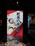 kumamoto-japan-3556