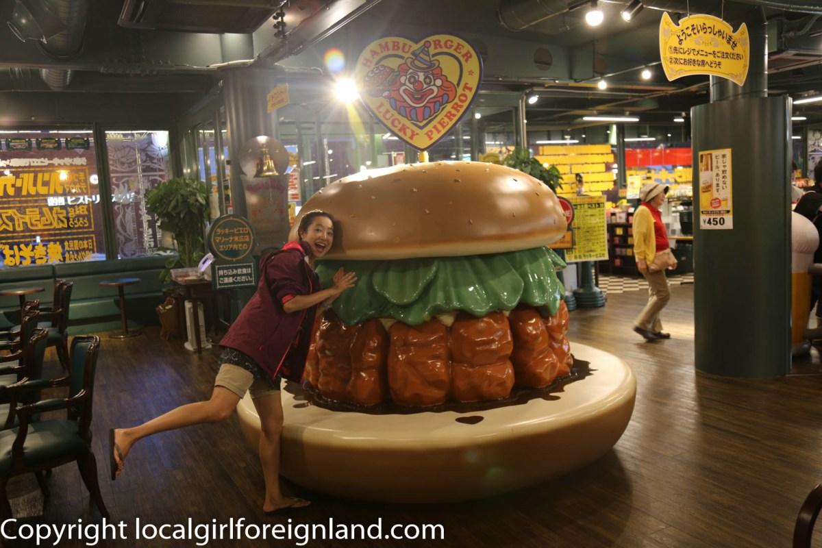 Lucky Pierrot, Japan's No. 1 burger