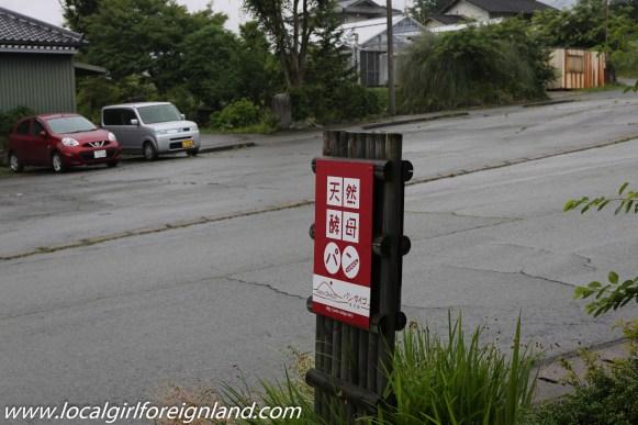 Pain Daigo Minamiaso kumamoto japan-3866