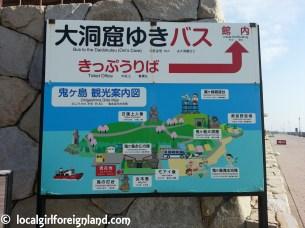 megijima-takamatsu-day-trip-083642