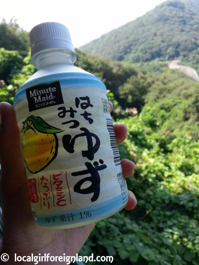 megijima-takamatsu-day-trip-094644