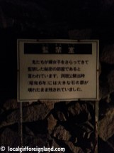 megijima-takamatsu-day-trip-101854