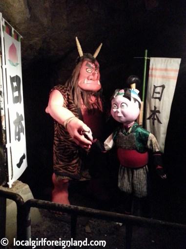 megijima-takamatsu-day-trip-102130