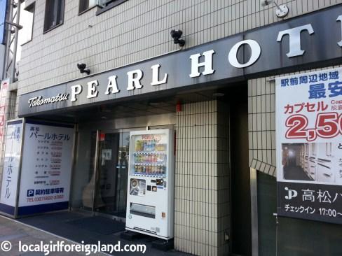 hotel-pearl-takamatsu-090039