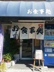 hotel-pearl-takamatsu-surroundings-135506
