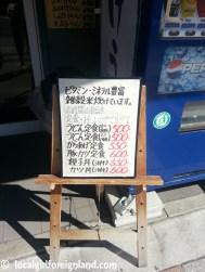 hotel-pearl-takamatsu-surroundings-135538