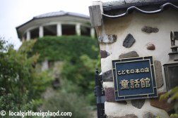 minamiyamatemachi-nagasaki-oura-church-2813