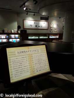 warabekan-tottori-toys-and-childrens-songs-museum-143956