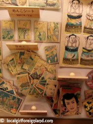warabekan-tottori-toys-and-childrens-songs-museum-150526