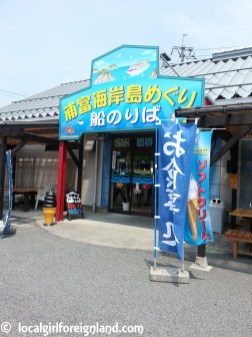 sanin-matsushima-yourun-uradome-coast-tottori-japan-114159