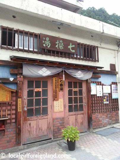 shibu-onsen-yudanaka-nagano-japan-165349