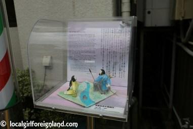 takachiho-miyazaki-japan-3460