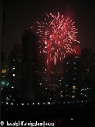 The neighbourhood competition began at around 23h00