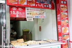 changning-shanghai-2226
