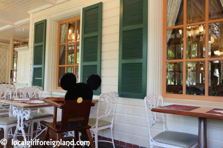 Veranda, Plaza Garden, Disneyland Paris