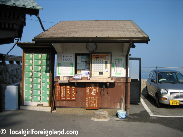 sakinoyu-shirahama-japan-oldest-onsen-5531.jpg