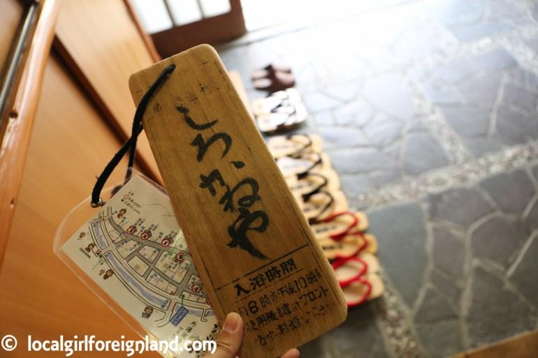 shiroganeya-ryokan-yamanouchi-yudanaka-9066.jpg
