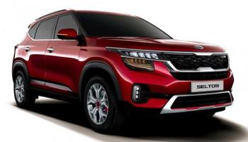 Kia Seltos SUV Car launched in India, price less than Rs 10 lakh