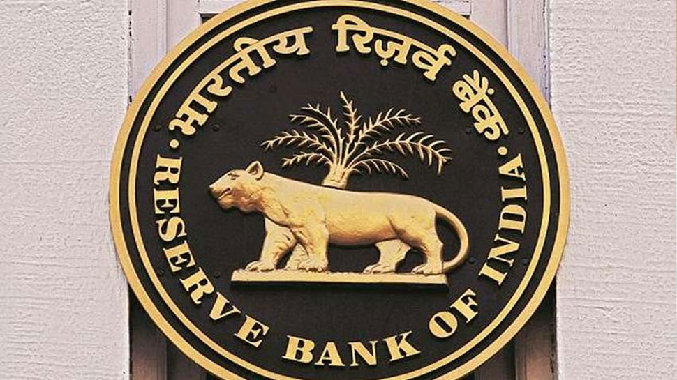 RBI can cut repo rate, home loan and auto loan will be cheaper