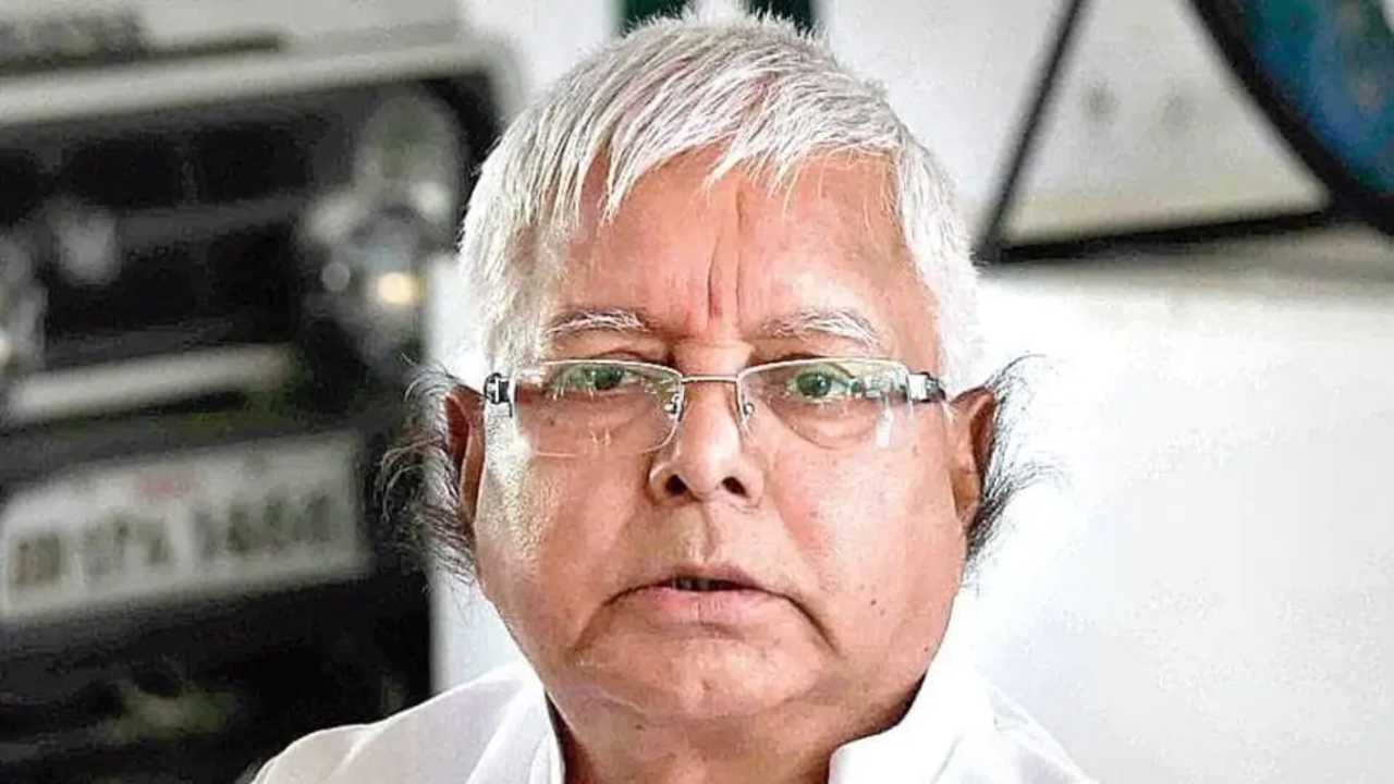 Lalu Yadav will stay in jail or will get bail