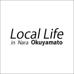 Local Life in nara okuyamato 奈良に暮らす