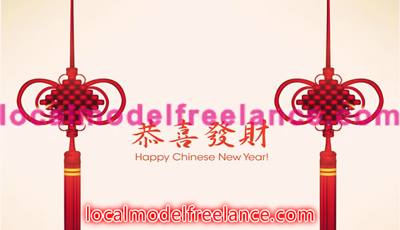 Happy Chinese New Year Carnival