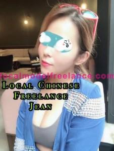 Local Freelance Escort Girl - Jean