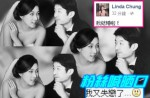 TVB actress Linda Chung quick marriage speculated to be shotgun - 9