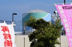 Japan ends nuclear shutdown four years after Fukushima disaster - 5