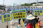 Japan ends nuclear shutdown four years after Fukushima disaster - 12