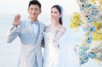 Nicky Wu marries Liu Shi Shi in Bali - 22