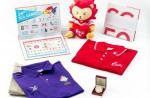 50 items chosen for SG50 Time Capsule - 32
