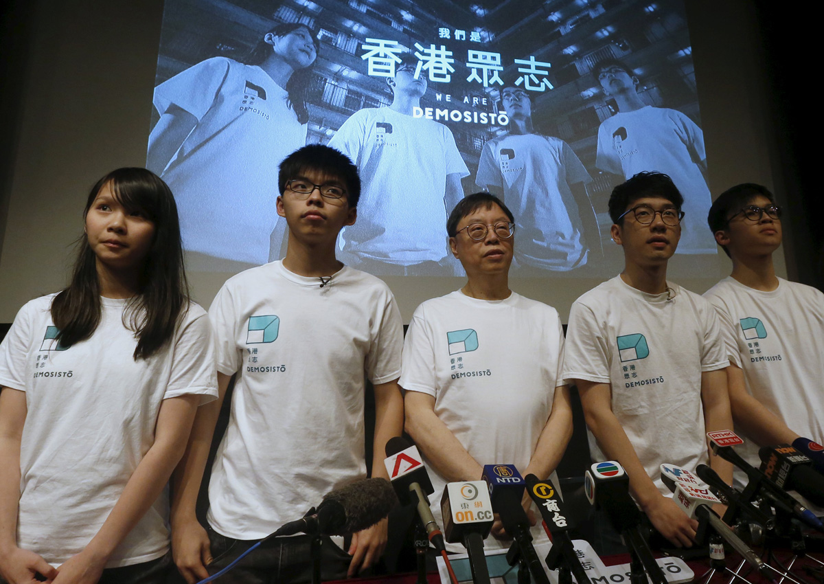 New party to seek vote on possible Hong Kong independence