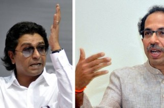 The MNS is now left with just one corporator in the BMC (Raj and Uddhav Thackeray)