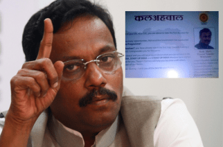 Education Minister Vinod Tawde (Inset: picture of aptitude test result)