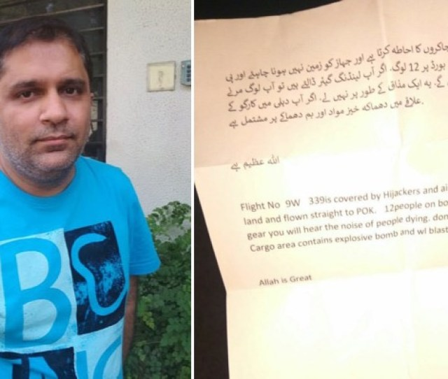 Fake Threat Real Punishment Sobo Businessman Given Life Term For Planting Threat Letter On