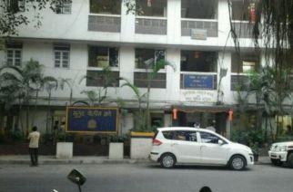 Mulund Police Station