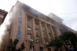 A fire broke out in Bank of India building in South Mumbai on Friday evening