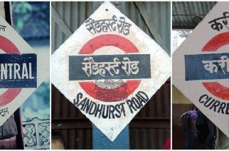 Shiv Sena has demanded the renaming of five suburban railway stations