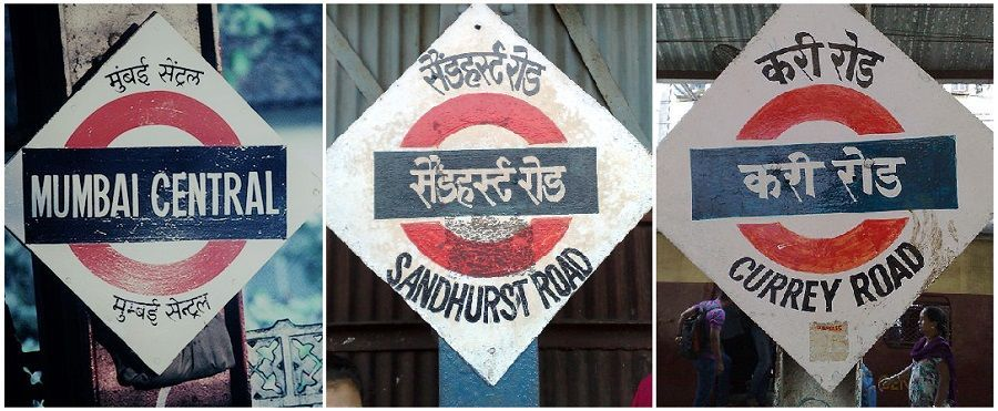 Rename Mumbai Central, Elphinstone & 3 other stations having colonial names: Shiv Sena