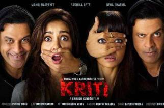 Poster From the Film Kriti