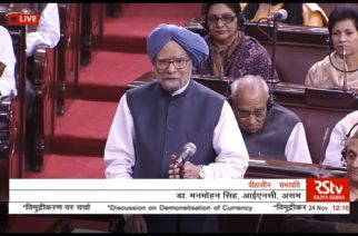 Former PM Manmohan Singh speaking in Rajya Sabha