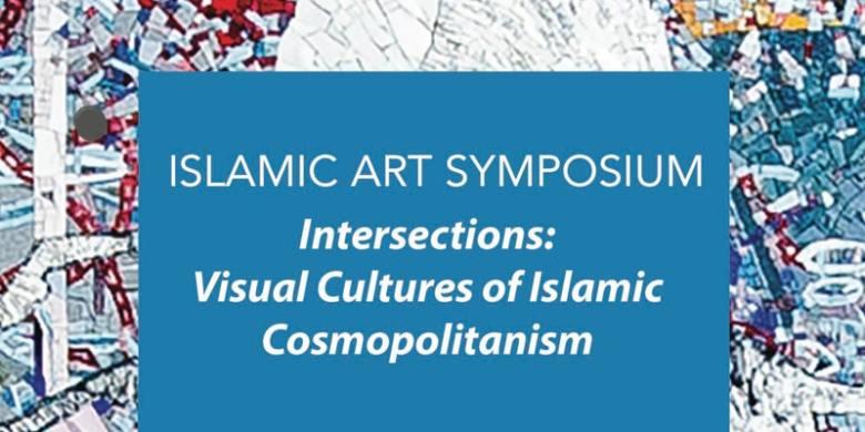 islamic art symposium title